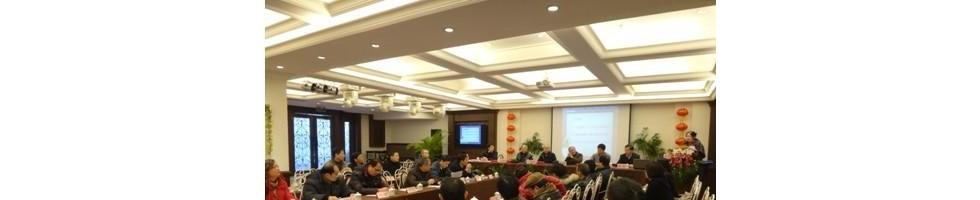 上海第七届流体工程阀门专业委员会改选圆满落幕